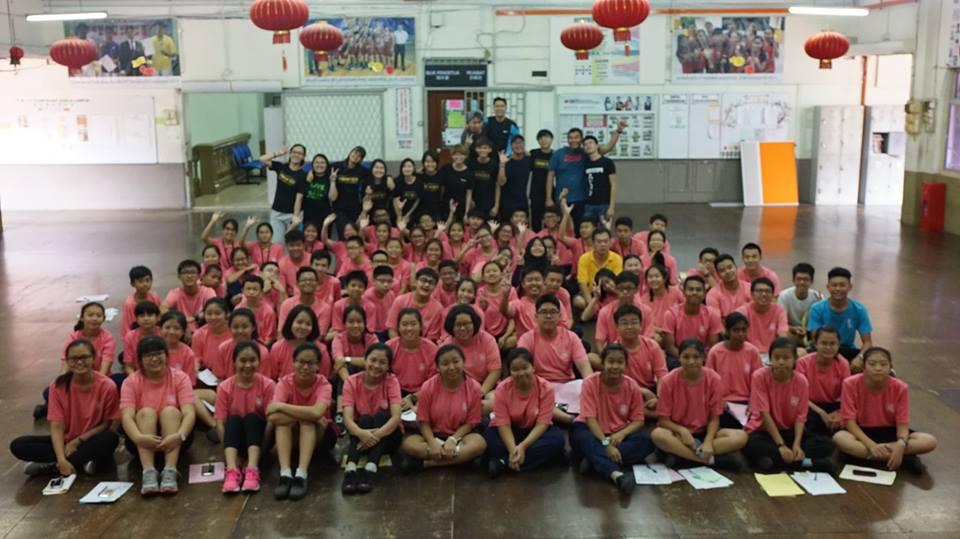 2D1N Leadership Camp SMJK Confucian April 2017
